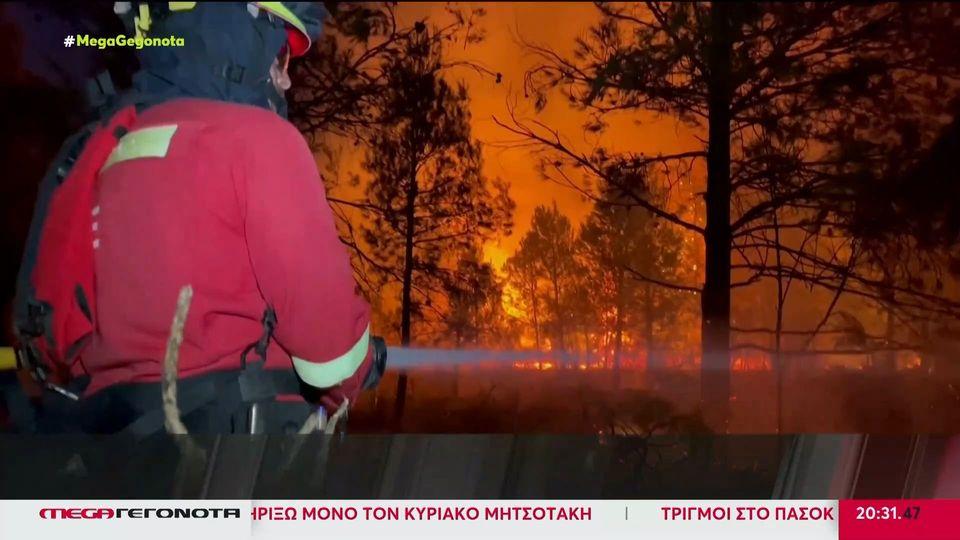 Ισπανία: Νέα πυρκαγιά στην Γκραν Κανάρια, εκκενώθηκε ορεινή περιοχή και ξενοδοχείο