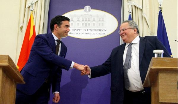 Αυτή είναι η πρόταση της Ελλάδας για την ονομασία των Σκοπίων