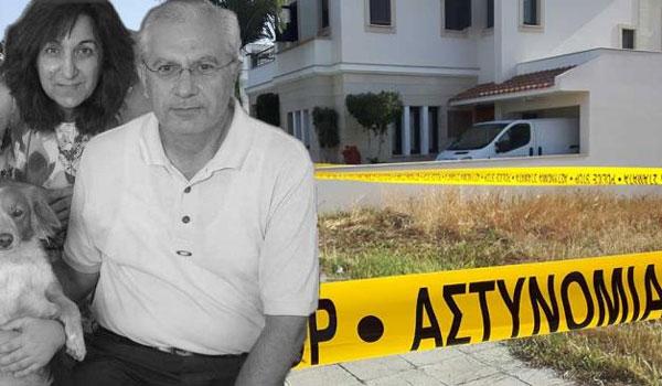 Διπλό έγκλημα στην Κύπρο: Ολοκληρώθηκε η 2η νεκροτομή. Το τραγικό λάθος της αστυνομίας