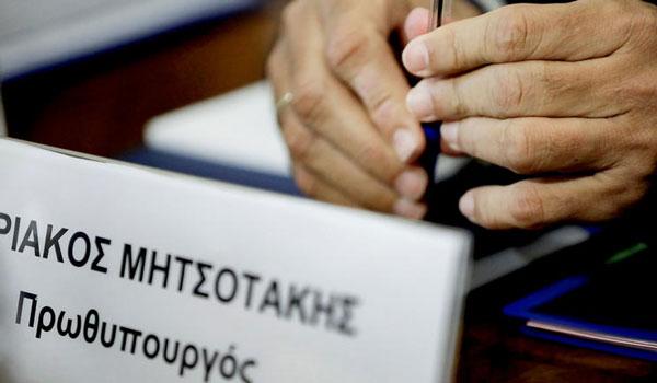 """Τι θα ανακοινώσει ο Κυριάκος Μητσοτάκης στη ΔΕΘ. Kεντρικό σύνθημα """"ανάπτυξη για όλους"""""""