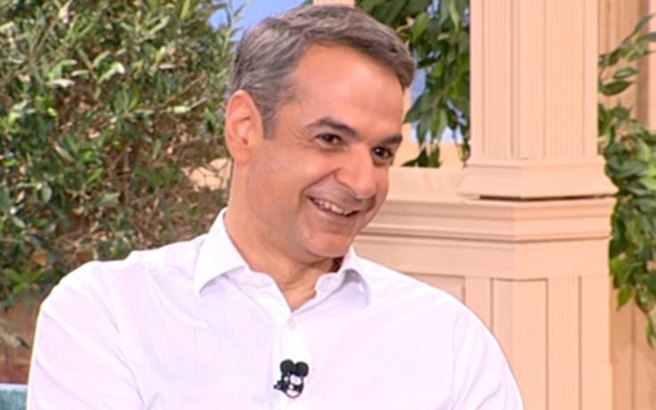 Κυριάκος Μητσοτάκης: Τι θα έκανε αν ο φίλος της κόρης του τού έλεγε «ψηφίζω ΣΥΡΙΖΑ»