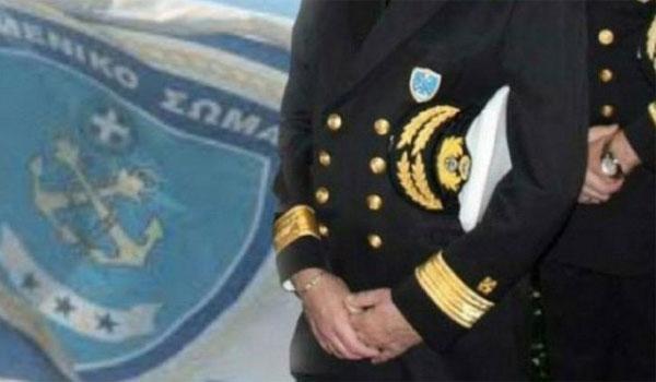 Κρήτη: Πιάστηκαν στα χέρια ο Λιμενάρχης και ο Διοικητής της Ακαδημίας Εμπορικού Ναυτικού