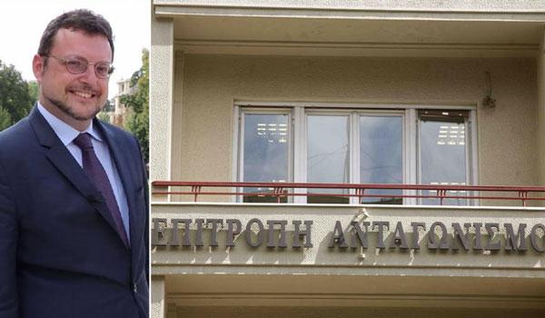 Ο Ιωάννης Λιανός διάδοχος της Θάνου στην Επιτροπή Ανταγωνισμού - Τα νέα μέλη