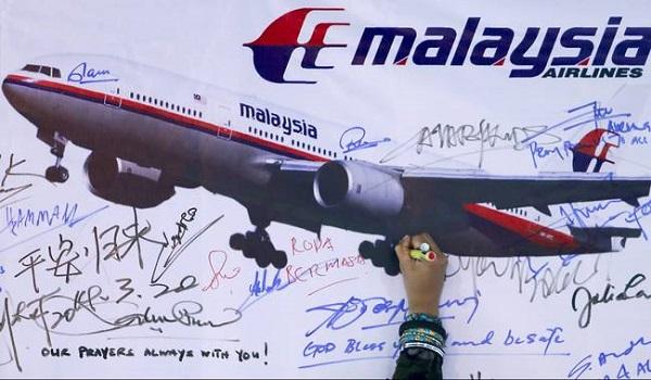 MH370: Αυτοκτονία πίσω από την τραγωδία με το Boeing;