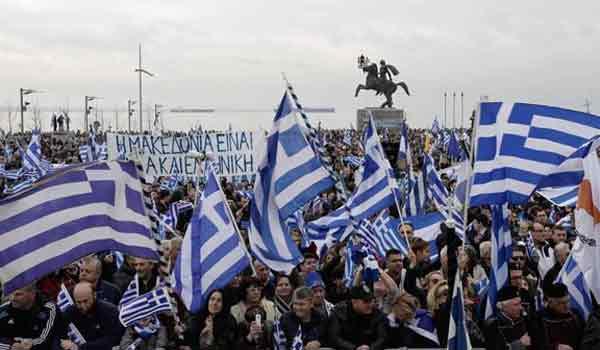 Συλλαλητήριο σήμερα για την Μακεδονία: Ζωντανή εικόνα από την Πέλλα