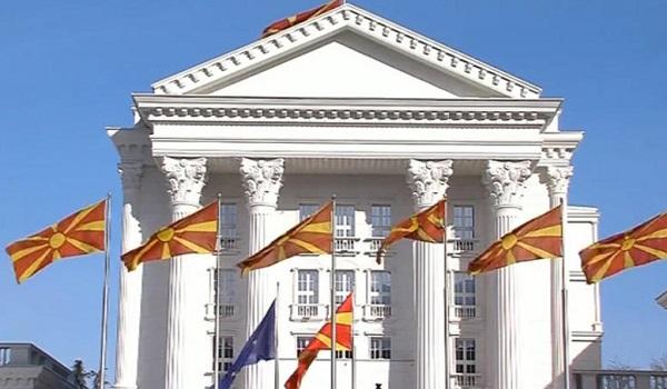 """Αλλάζουν τις πινακίδες στην ΠΓΔΜ με την ονομασία """"Δημοκρατία της Μακεδονίας"""""""