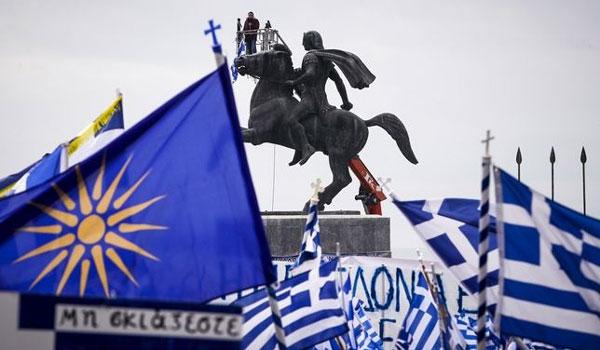 Ολοκληρώθηκε το συλλαλητήριο για τη Μακεδονία στον Πύργο. Bίντεο