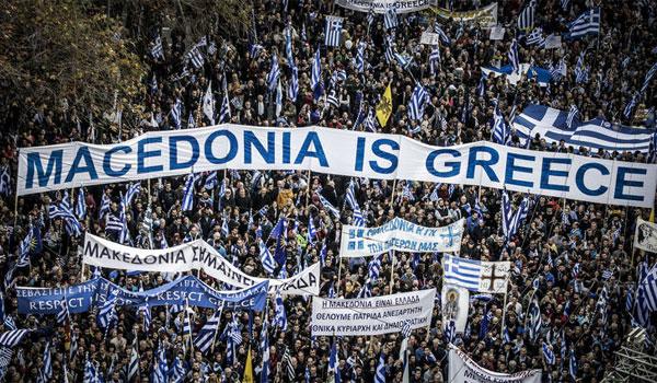 Συλλαλητήρια για τη Μακεδονία σε 24 πόλεις της χώρας