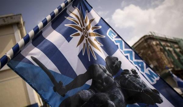 ΥΠΕΞ Σκοπίων: Μην πάτε στις ελληνικές πόλεις όπου θα γίνουν συλλαλητήρια