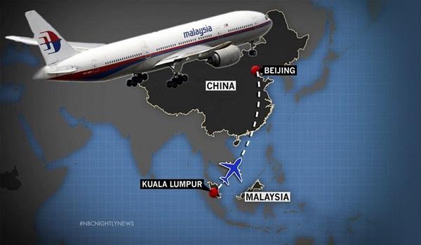 Βρήκε τη μοιραία πτήση MH370 στο Google Earth