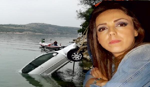 Μαρία Ιατρού: Βρείτε τον δολοφόνο - Μυστήριο με το θάνατο της μητέρας 4 παιδιών