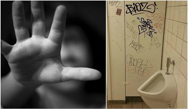 Προκαταρκτική έρευνα για την  καταγγελία ότι ανάγκασαν μαθήτρια δημοτικού να γλείψει τουαλέτα