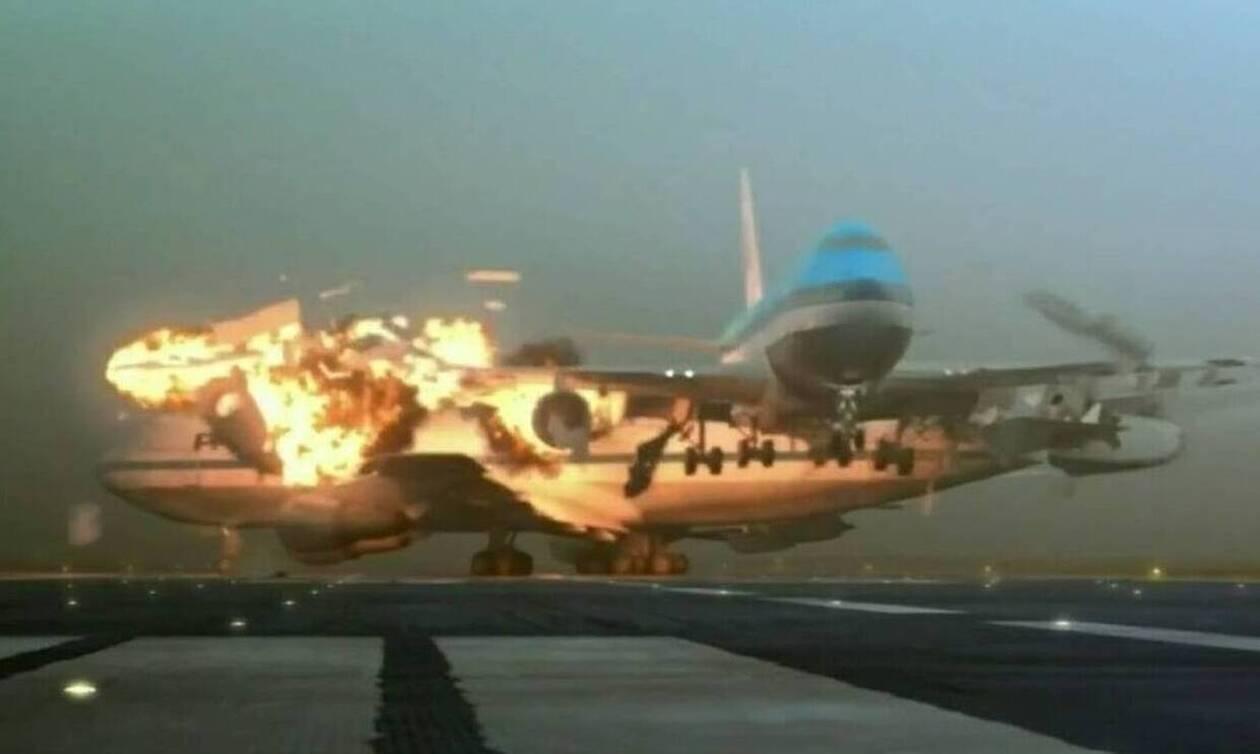 Η μεγαλύτερη αεροπορική τραγωδία όλων των εποχών. Νεκροί 583 επιβάτες