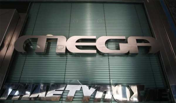 Τέλος εποχής για το MEGA μετά την απόφαση του ΕΣΡ
