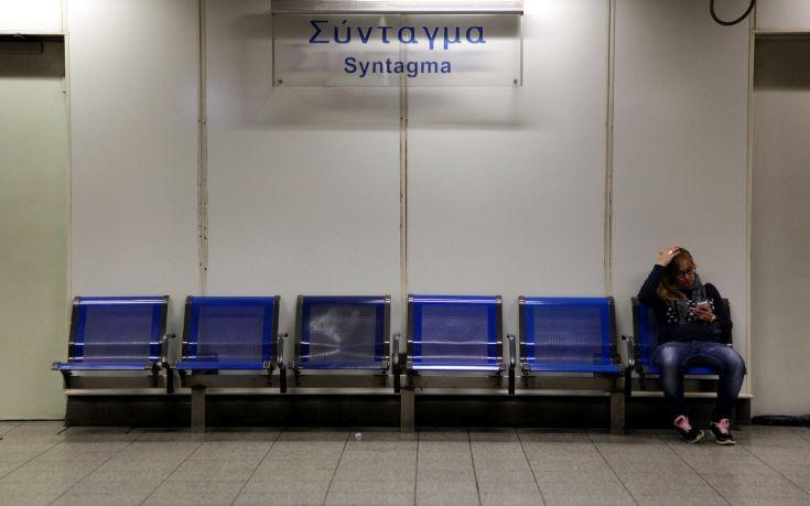Άνοιξε ο σταθμός του μετρό «Σύνταγμα».  Είχε κλείσει νωρίτερα λόγω της επίσκεψης του προέδρου της Κίνας