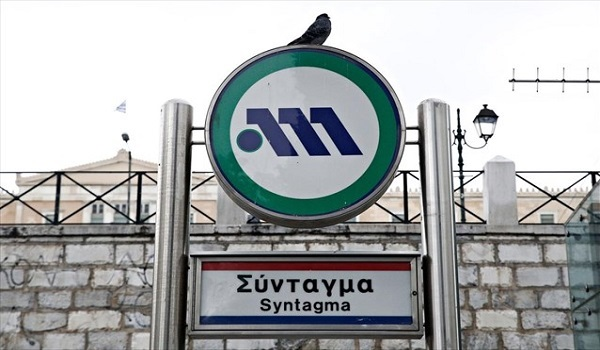 Ανοίγουν οι σταθμοί του μετρό που είχαν κλείσει με υπόδειξη της ΕΛΑΣ