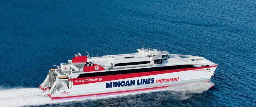 Μηχανική βλάβη στο Santorini Palace - Βρίσκεται εν πλω με 728 επιβάτες