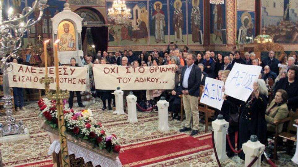 Διαμαρτυρίες με πανό για την εκλογή του μητροπολίτη Γλυφάδας