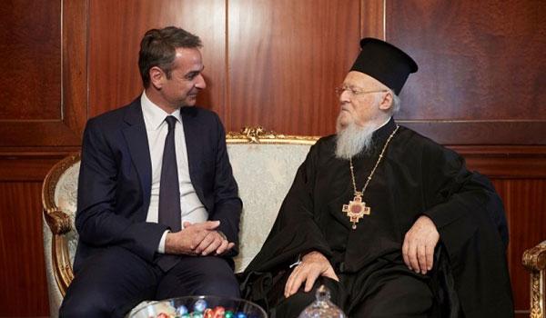 Με τον Οικουμενικό Πατριάρχη Βαρθολομαίο συναντήθηκε ο Μητσοτάκης