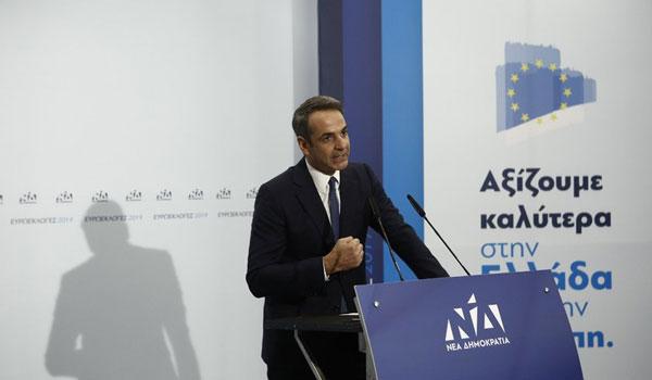 Μητσοτάκης: Είμαι εδώ για να ενώσουμε όλους τους 'Ελληνες