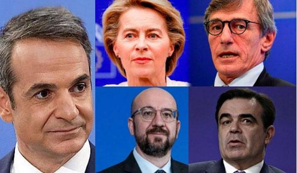 Ο Μητσοτάκης την Τρίτη με την πολιτική ηγεσία της ΕΕ στον Έβρο - Στήριξη και από Τραμπ