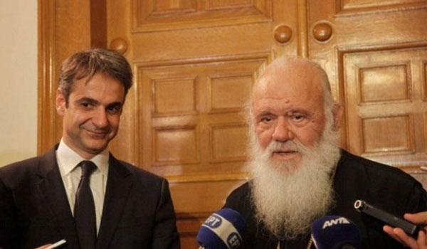 Συνάντηση Μητσοτάκη - αρχιεπισκόπου Ιερώνυμου με φόντο τις σχέσεις Πολιτείας και Εκκλησίας