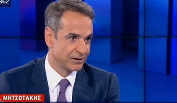 Μητσοτάκης: Δεν θα απολυθεί κανείς δημόσιος υπάλληλος - Δεν θα ανεχτώ άσκοπες προσλήψεις