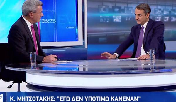 Μητσοτάκης: Τι είπε για συνεργασίες, debate, απολύσεις στο Δημόσιο και ΕΡΤ