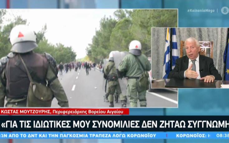 Μουτζούρης: Θέλουμε να μείνουν τα νησιά μας ελληνικά. Γιατί να ζητήσω συγγνώμη; Ήταν ιδιωτική συνομιλία