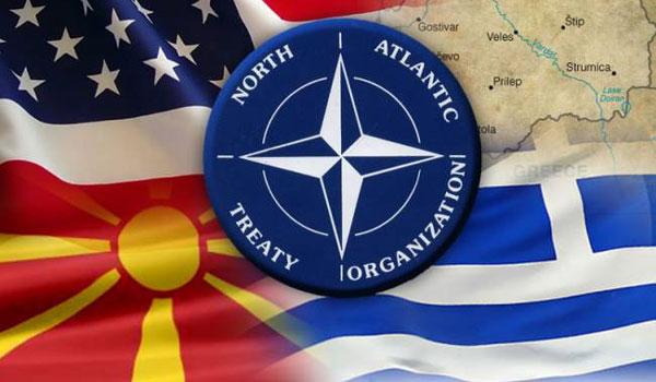 ΝΑΤΟ: Η ένταξη των Σκοπίων στη συμμαχία περνάει από την Ελλάδα