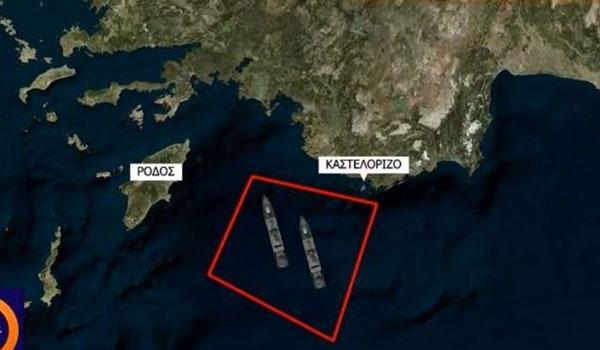 """Αιγαίο - """"Ναυμαχία""""... στα χαρτιά: NAVTEX για ταυτόχρονες ασκήσεις Ελλάδας - Τουρκίας στην ίδια περιοχή"""