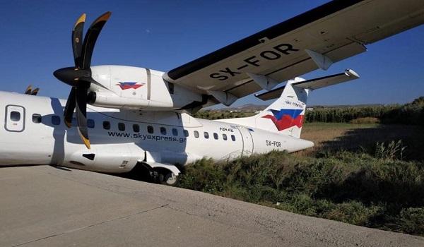 Νάξος: Λαχτάρα για τους επιβάτες αεροσκάφος που έπεσε σε χαντάκι