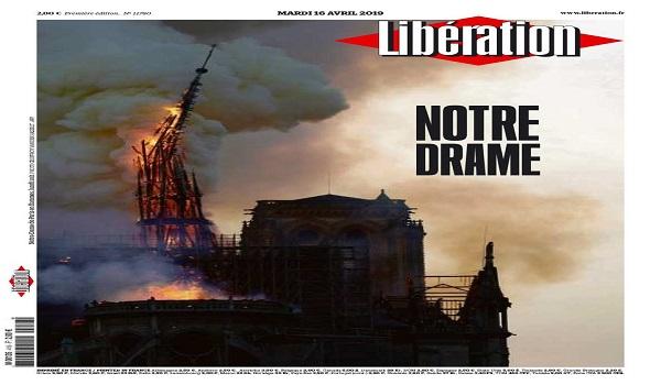 Το Παρίσι θρηνεί την πολυαγαπημένη του κυρία - Τα πρωτοσέλιδα για την καταστροφή της Notre Dame