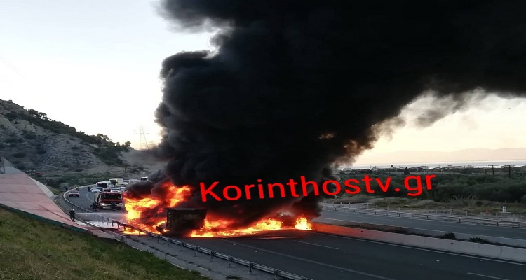 Νταλίκα τυλίχτηκε στις φλόγες στην Εθνική Οδό Αθηνών - Λαμίας