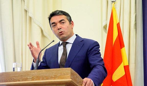 Βόμβα Ντιμιτρόφ: Να μοιραστούμε την πολιτιστική κληρονομιά της Μακεδονίας