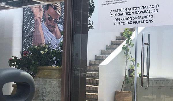 Λουκέτο έβαλε η ΑΑΔΕ στο εστιατόριο του διάσημου σεφ Nusret στην Μύκονο