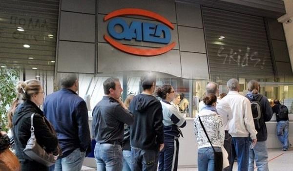 ΟΑΕΔ: Ανοίγει πρόγραμμα επιχορήγησης επιχειρήσεων για την απασχόληση 15.000 νέων