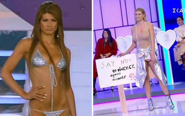 Ευρυδίκη Παπαδοπούλου: Η υποψήφια Playmate,η μάχη με τον καρκίνο και το My Style Rocks 3