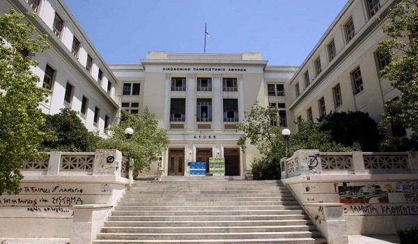 Αναστέλλει αύριο τη λειτουργία του το Οικονομικό Πανεπιστήμιο Αθηνών