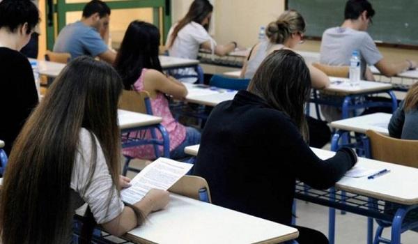 Με 9,5 και από τα  μη εξεταζόμενα μαθήματα ο βαθμός απόλυσης της Γ΄ λυκείου