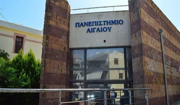 Μυτιλήνη: Φάκελος με ύποπτοι σκόνη - 7 άτομα στο νοσοκομείο, ΕΜΑΚ στο νησί