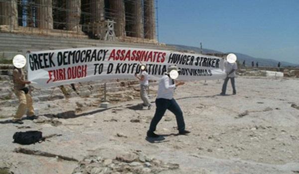 Το βίντεο της παρέμβασης του Ρουβίκωνα στην Ακρόπολη