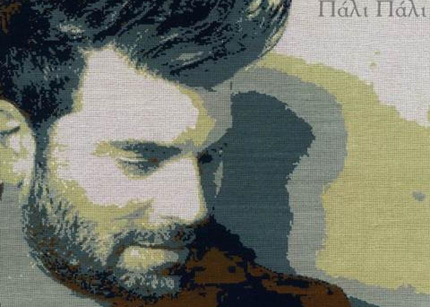 Παντελής Παντελίδης: Τέσσερα χρόνια από το τροχαίο του τραγουδοποιού που λατρεύτηκε