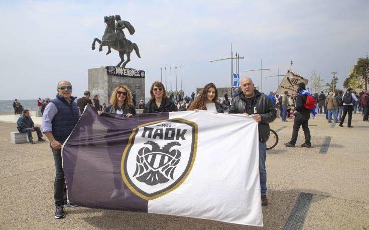 Οπαδοί του ΠΑΟΚ διαδήλωσαν για τη Μακεδονία