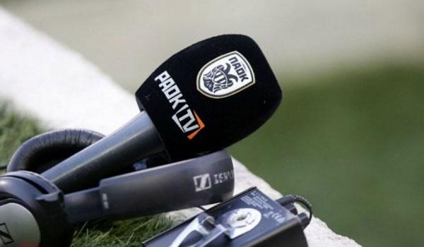 PAOK TV: Τα επίσημα τα πακέτα συνδρομής - Αναλυτικά οι τιμές