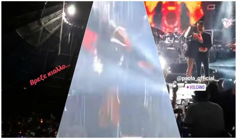 Η στιγμή που η Πάολα ανεβαίνει στη σκηνή και ξεσπάσει βροχή