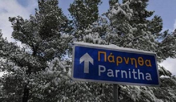 Κακοκαιρίας συνέχεια: Επιδείνωση του καιρού το Σάββατο, με χιόνια και χιονόνερο