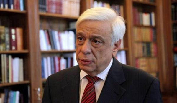 Παυλόπουλος: Αναθεώρηση του Συντάγματος της ΠΓΔΜ πριν από οποιαδήποτε συμφωνία