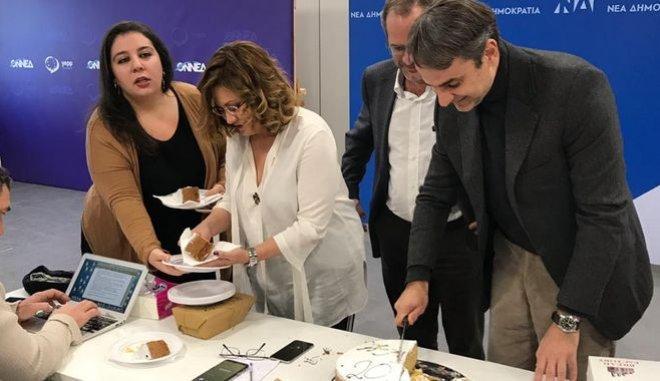 Η κομπίνα Μητσοτάκη στην κοπή της πίτας του γραφείου Τύπου της ΝΔ