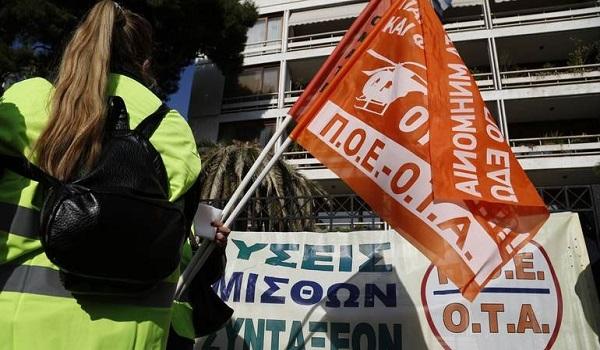 ΠΟΕ-ΟΤΑ 48ωρη απεργία: Προβλήματα με την αποκομιδή των απορριμάτων